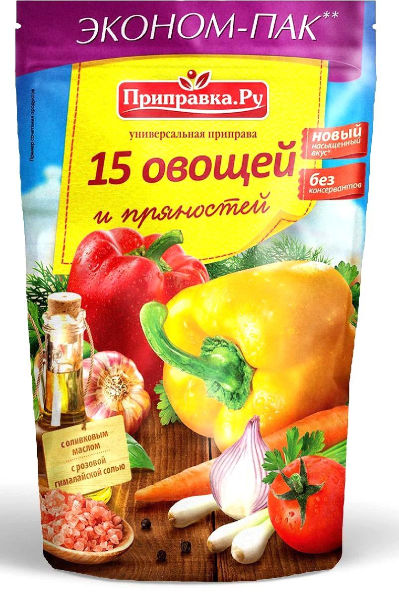Приправка.Ру 15 овощей и пряностей приправа универсальная, 180 г140070Приправа содержит натуральную минеральную гималайскую соль и оливковое масло.