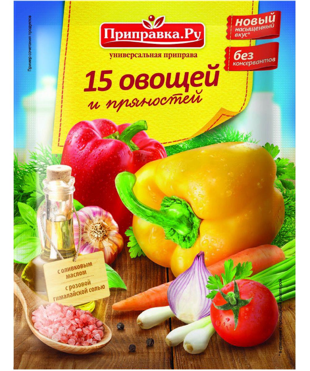 Приправка.Ру 15 овощей и пряностей приправа универсальная, 75 г140071Приправа содержит натуральную минеральную гималайскую соль и оливковое масло.