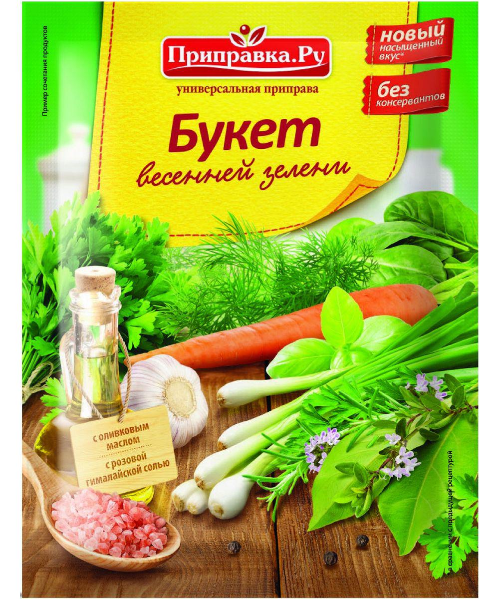 Приправка.Ру Букет весенней зелени приправа универсальная, 35 г140072Приправа содержит натуральную минеральную гималайскую соль и оливковое масло.