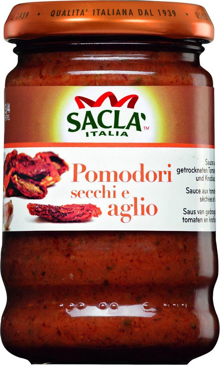 Sacla Pomodori Secchi e aglio с высушенными на солнце томатами и чесноком соус (приправа) для макарон, 190 г215206Пряный итальянский соус, приготовленный из высушенных на солнце спелых сладких помидоров с добавлением специй и острого чеснока, идеально дополнит спагетти и другие виды пасты. Полностью готов к употреблению. Также может использоваться для приготовления лазаньи и салатов, хорошо сочетается с мясом, овощами гриль.