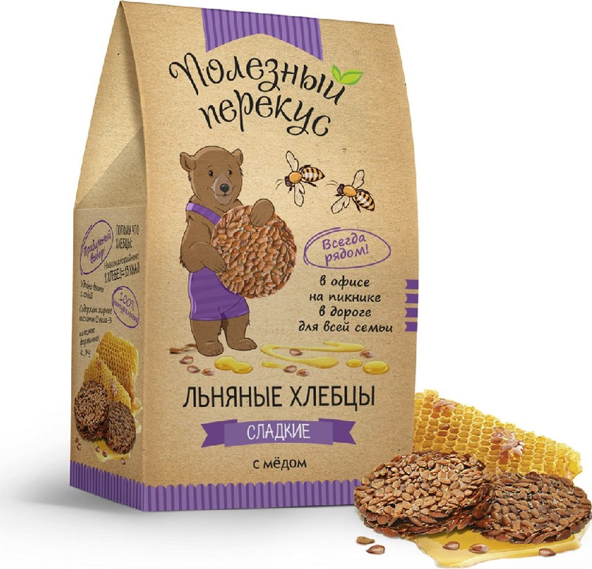 Полезный перекус хлебцы льняные с медом сладкие, 100 г212006Льняные хлебцы - хрустящие снеки прямо с Алтайских полей! Помогут вам с пользой для здоровья утолить голод даже на ходу. Ведь льняное семя - это источник жирных Омега-3 кислот, клетчатки и растительного белка. Семена льна помогут настроить работу кишечника и тем самым нормализовать вес.Ароматный мед повышает энергетический уровень, жизненный тонус и придает сил. А его ферменты способствуют отличному пищеварению и легкоусвояемости.