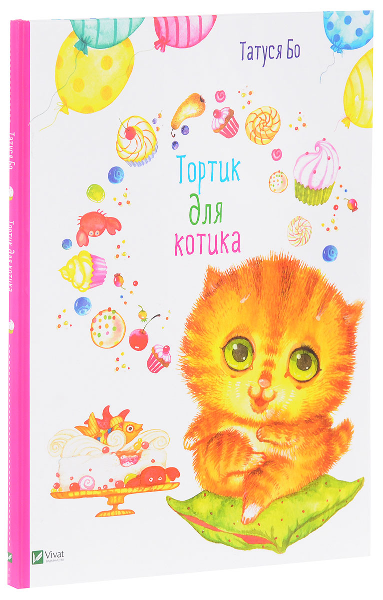 Тортик для котика