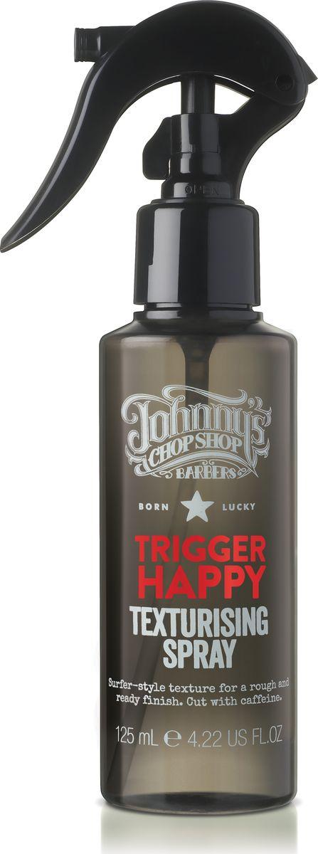 Johnnys Chop Shop Trigger Happy Texturizing Spray текстурирующий спрей, 125 мл124336Текстурирование для создания небрежного образа серфера. Разбавлено бодрящим кофеином. Создаёт небрежный образ сёрфера благодаря мелкозернистой структуре и объему. Содержит бодрящий заряд кофеина и провитамин В5 для идеального ухода за волосами. Без парабенов.