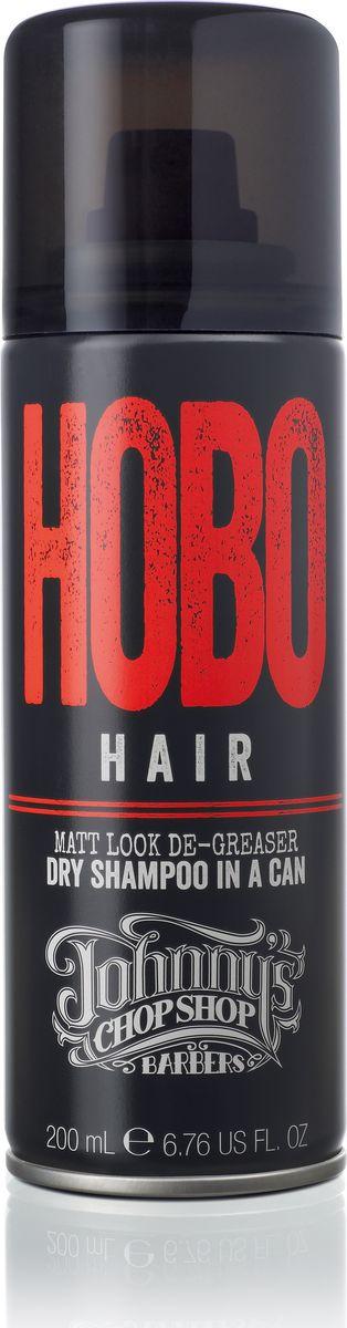цена на Johnny's Chop Shop Hobo Hair Dry Shampoo сухой шампунь для мужчин, 200 мл