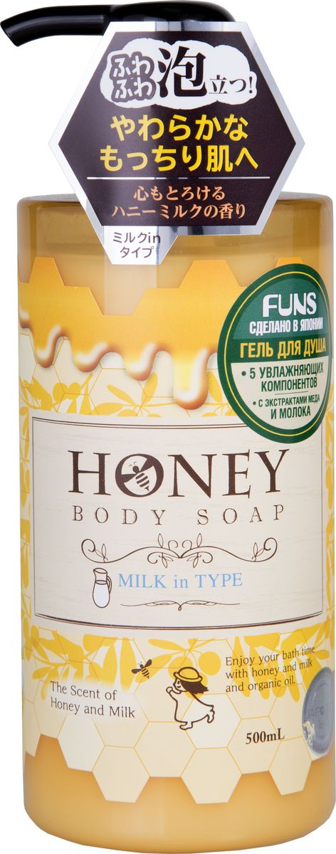 Funs Honey Milk Гель для душа увлажняющий с экстрактом меда и молока, 500 мл620312Нежный увлажняющий гель для душа Honey Milk содержит экстракты меда и молока. Для увлажнения собраны самые лучшие компоненты: мед, молоко, масла мурумуру, ши и оливы. Мед содержит все жизненно важные витамины, микроэлементы и антиоксиданты. Он улучшает не только внешний вид, но и структуру кожи. Молоко способствует регенерации кожи, а лактоферменты, входящие в состав молока, прекрасно увлажняют кожу, придавая ей упругость и эластичность. Масло мурумуру незаменимо для защиты кожи от обезвоживания, масло ши и оливы обладают смягчающим действием. Аромат меда с молоком наполнит ванную комнату приятной аурой и окажет расслабляющий эффект.