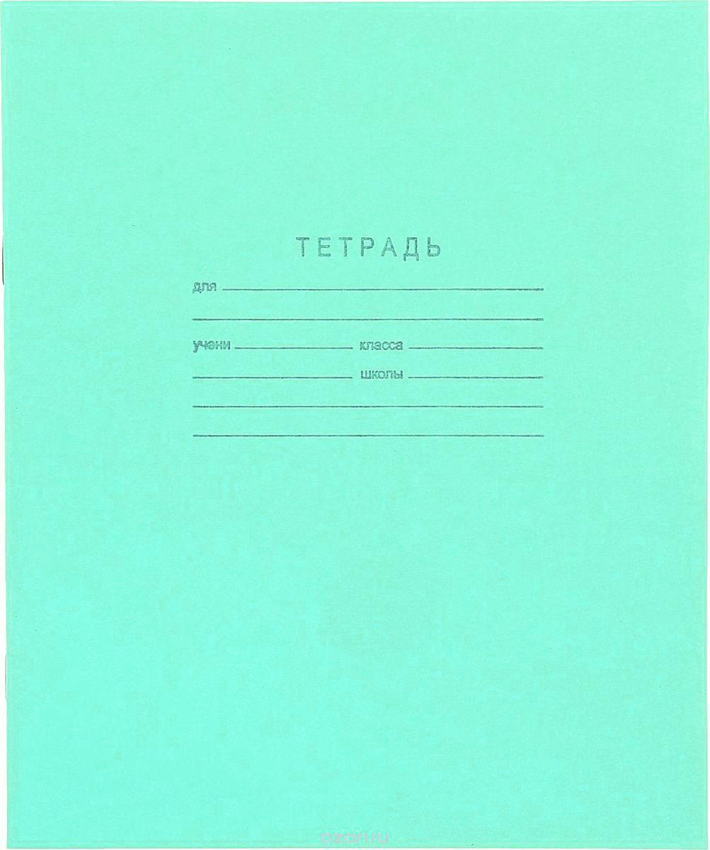 КПК Тетрадь 12 листов в клетку цвет зеленый 689078689078Тетрадь КПК идеально подойдет для занятий любому школьнику.Обложка, выполненная из бумаги зеленого цвета, сохранит тетрадь в аккуратном состоянии на протяжении всего времени использования. Внутренний блок состоит из 12 листов белой бумаги в голубую клетку с полями. На задней обложке тетради представлены таблица умножения, меры длины, площади, объема и массы.Изделие отличается качеством внутреннего блока, который полностью соответствует нормам и необходимым параметрам для школьной продукции.Пусть ваш ребенок получает только хорошие оценки в любимых тетрадях с зеленой обложкой!Плотность: 58-63 г/м2.Белизна: 90%.