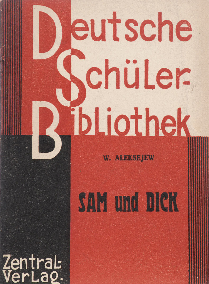 Sam und DickJBL6036600Харьков, 1929 год. Центриздат народов СССР. С черно-белыми рисунками в тексте. Типографская обложка с механическими повреждениями. Сохранность хорошая. Вашему вниманию предлагается книга «Sam und Dick» на немецком языке.