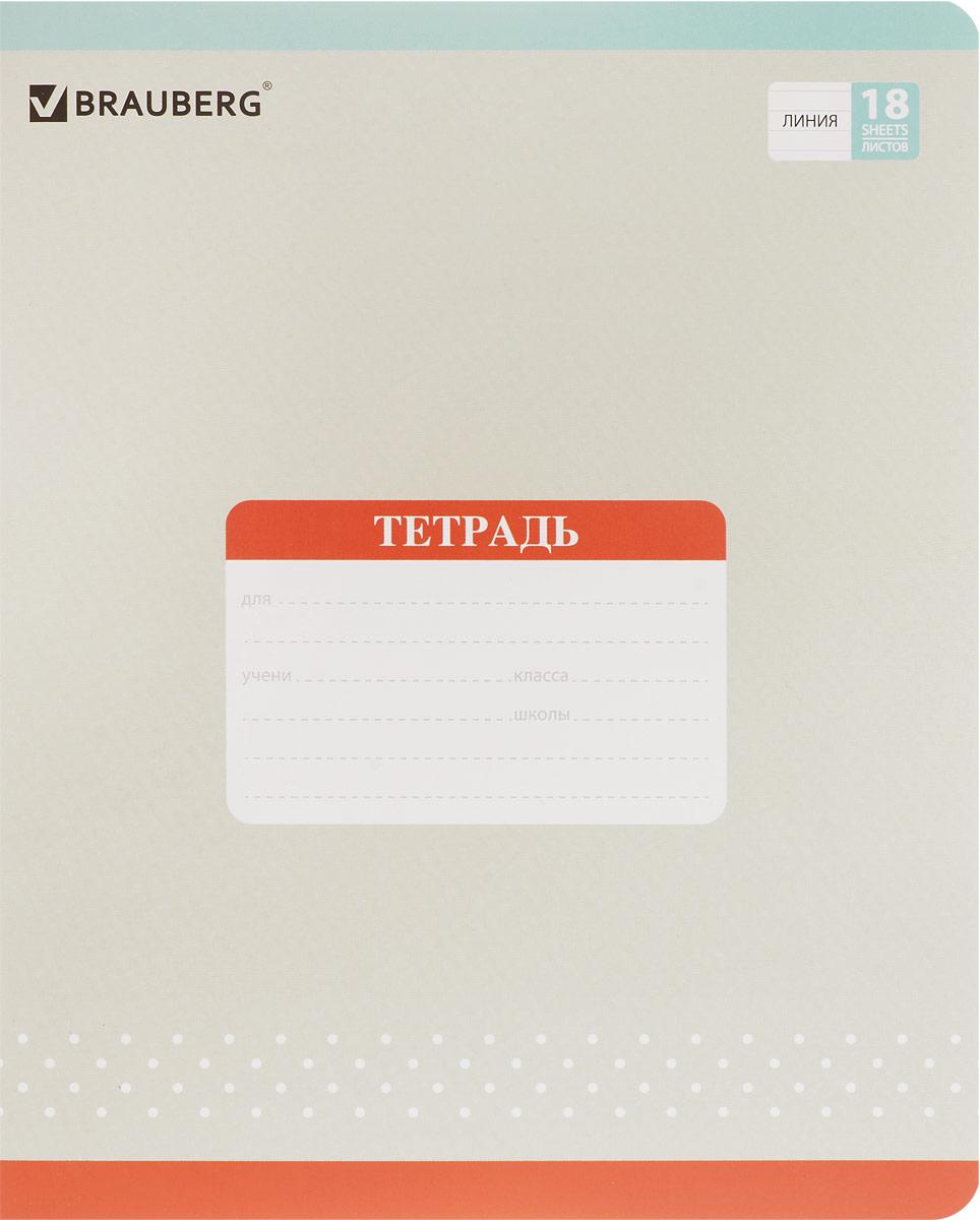 Brauberg Тетрадь Cats Cradle 18 листов в линейку цвет светло-серый401862_светло-серыйОбложка тетради Brauberg Cats Cradle с закругленными углами выполнена из плотного картона, что позволит сохранить ее в аккуратном состоянии на протяжении всего времени использования. На задней обложке находится русский алфавит.Внутренний блок тетради, соединенный двумя металлическими скрепками, состоит из 18 листов белой бумаги. Стандартная линовка в линейку голубого цвета дополнена полями.