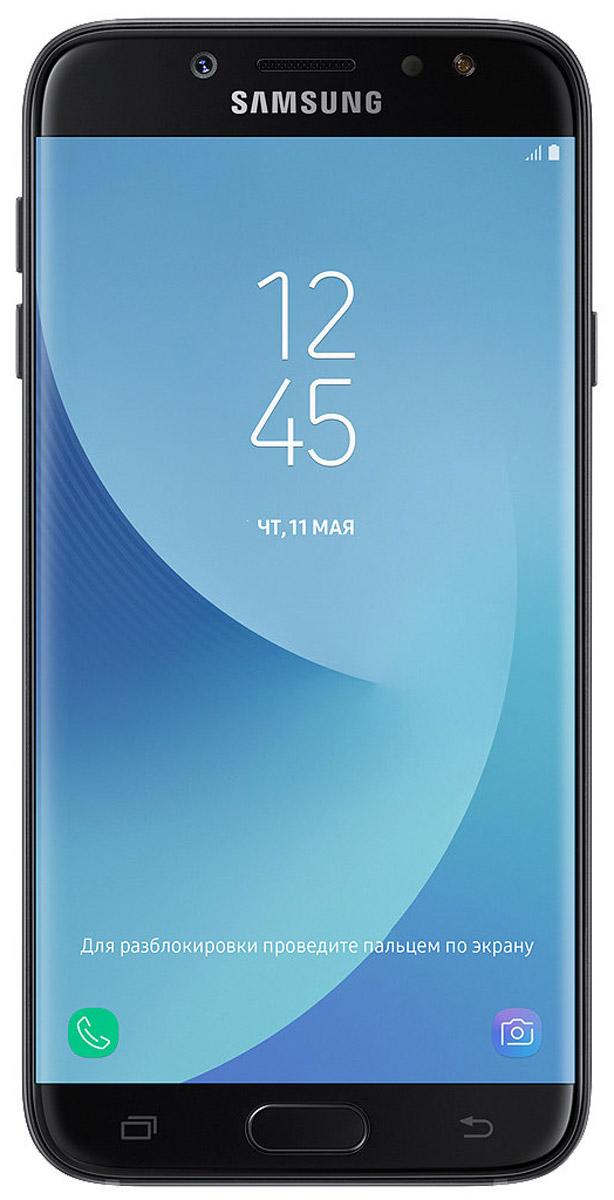 """Samsung SM-J730F Galaxy J7 (2017), BlackSM-J730FZKNSERSamsung Galaxy J7 - это пример того, когда стиль находится в гармонии с функциональностью. Созданный с вниманием к деталям, Galaxy J7 отличается удивительным гладким корпусом из металла. Отсутствие выступа камеры обеспечивает более комфортное ощущение телефона в руке. Смартфон обладает Full HD экраном 5,5"""", а защитное стекло 2.5D гарантирует большую прочность.Основная камера с разрешением 13 Мпикс (F/1.7) делает четкие и детализированные снимки даже при низкой освещенности. Интуитивно понятный интерфейс и плавающая кнопка затвора позволяют снимать одной рукой. Благодаря этому вы можете фотографировать в то время, когда вы принимаете соответствующую позу или компонуете кадр.Samsung Galaxy J7 позволяет делать красочные и четкие селфи даже при низкой освещенности, благодаря чему управлять затвором камеры стало проще. Все, что нужно - просто дать камере сигнал, показав ладонь.Используйте свой смартфон на максимальной производительности. Благодаря большому объему ОЗУ (3 ГБ), 16 ГБ встроенной памяти и возможности расширения до 256 ГБ с помощью microSD карты, смартфон Galaxy J7 мгновенно реагирует на ваши действия и способен ускорить работу с вашими файлами и данными.Galaxy J7 оснащен сканером отпечатков пальцев чтобы обеспечить надежную защиту ваших данных. Вы можете настроить и использовать валидацию по отпечатку для мобильных платежей, входа в аккаунты и подтверждения транзакций в Интернете.Умный подход к сохранению заряда аккумулятора. Функция Always on Display позволяет проверить время, календарь и уведомления без пробуждения смартфона.Простое управление вашим контентом. Облачное хранилище Samsung Cloud позволяет создавать резервные копии, а также синхронизировать, восстанавливать и обновлять данные с помощью смартфона Galaxу. Управляйте данными в любом месте и в любое время. Пользователи Galaxy J получают 15 ГБ в подарок.Защищенная папка Samsung Secure Folder - это мощное решение для защиты ваших данных, которое п"""