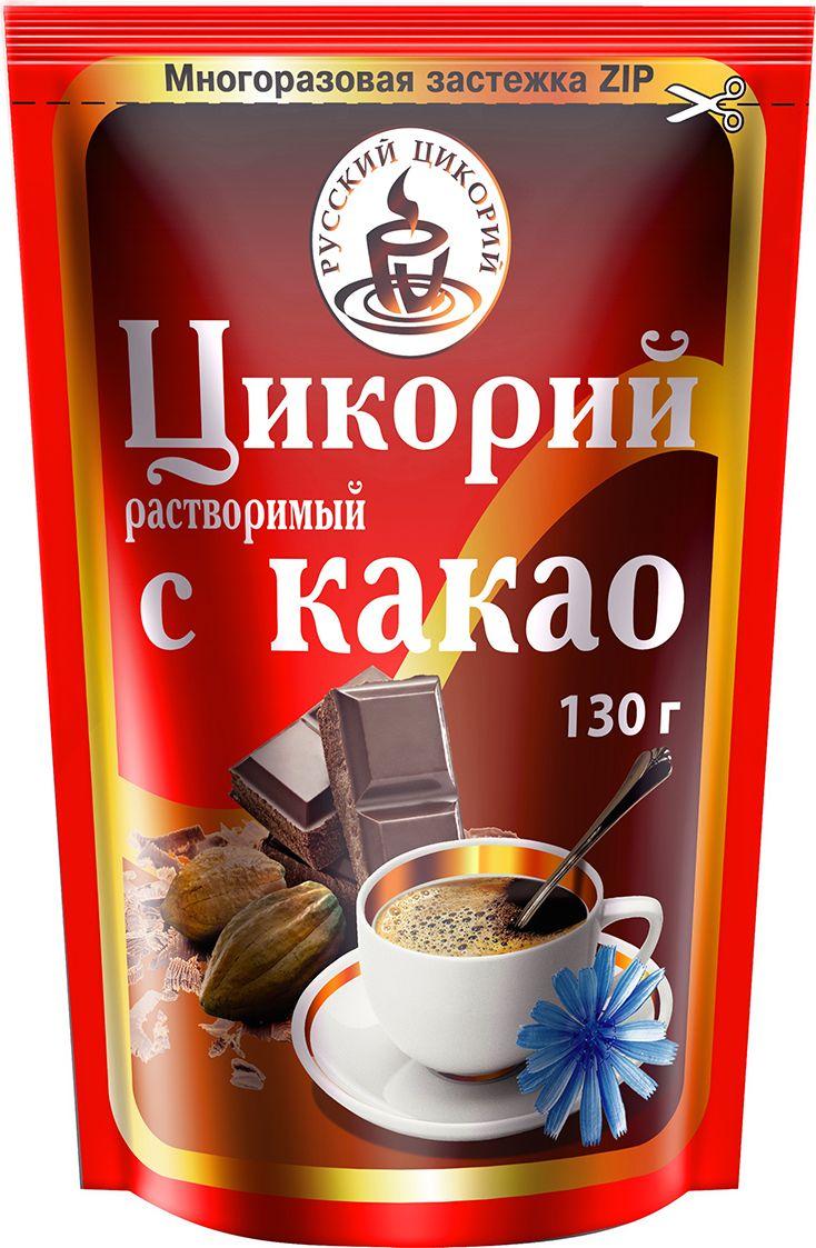 Русский цикорий цикорий растворимый с какао, 130 г