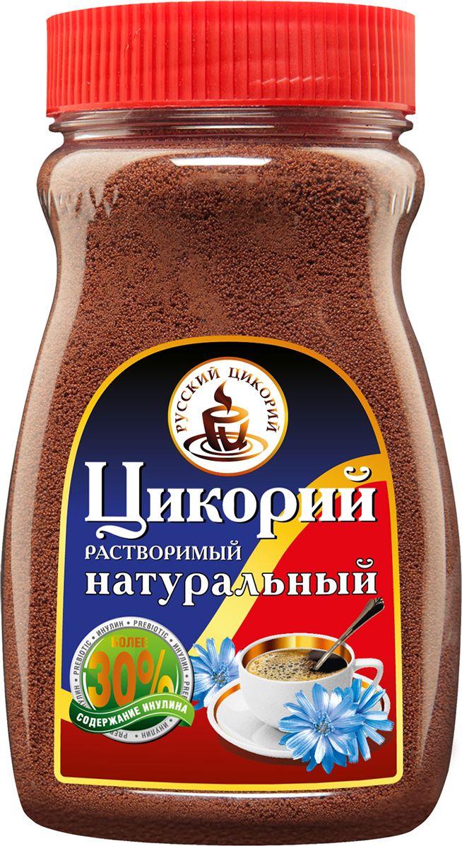 Русский цикорий цикорий растворимый, 100 г00000003604Изготовлен 100% из натурального корня цикория.Высокое содержание инулина - более 35%! подтверждено протоколами испытаний SOEX торгово-промышленной палаты России Союзэкспертиза!Не содержит кофеин, не повышает артериальное давление.Инулин (растительное пищевое волокно), содержащийся в корне цикория, улучшает микрофлору кишечника - стимулирует рост и активность полезных бифидобактерий.