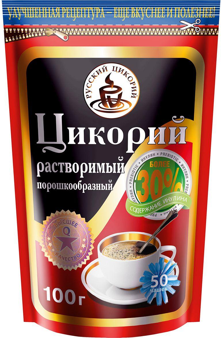 Русский цикорий цикорий растворимый дой-пак, 100 г00000004256Изготовлен 100% из натурального корня цикория. Высокое содержание инулина - более 35%! подтверждено протоколами испытаний SOEX торгово-промышленной палаты России Союзэкспертиза!Не содержит кофеин, не повышает артериальное давление.Инулин (растительное пищевое волокно), содержащийся в корне цикория, улучшает микрофлору кишечника - стимулирует рост и активность полезных бифидобактерий.Специальная упаковка ZIP-lock с фольгированным слоем исключает попадание солнечного света и влаги, не допуская кристаллизации продукта, сохраняя его пользу и аромат.