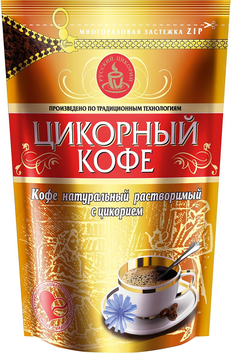 Русский цикорий кофе натуральный жареный молотый с цикорием, 90 г00000008064Цикорный кофе - новый высококачественный продукт, сочетающий в себе аромат натурального кофе и полезность цикория.Цикорий ослабляет действие кофеина, поэтому этот продукт может быть рекомендован лицам, которым противопоказано употребление кофе в чистом виде.Кроме того, цикорий является очень полезным продуктом. Цикорий рекомендуют при заболеваниях желудочно-кишечного тракта, болезнях печени, желчного пузыря. Он уменьшает уровень сахара в крови, успокаивает нервную систему, улучшает обмен веществ. В цикории содержится природный пребиотик инулин, который стимулирует полезную микрофлору кишечника (лакто- и бифидобактерии), что является важным фактором повышения иммунитета и улучшения общего состояния организма.