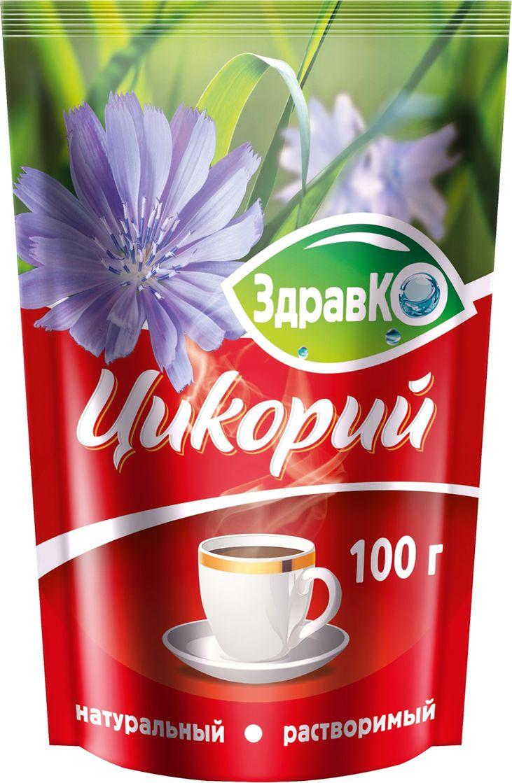 ЗдравКо цикорий растворимый, 100 г00000038486Изготовлен из натурального корня цикория. Не содержит кофеин, не повышает артериальное давление.Инулин (растительное пищевое волокно), содержащийся в корне цикория, улучшает микрофлору кишечника - стимулирует рост и активность полезных бифидобактерий.Специальная упаковка ZIP-lock с фольгированным слоем исключает попадание солнечного света и влаги, не допуская кристаллизации продукта, сохраняя его пользу и аромат.