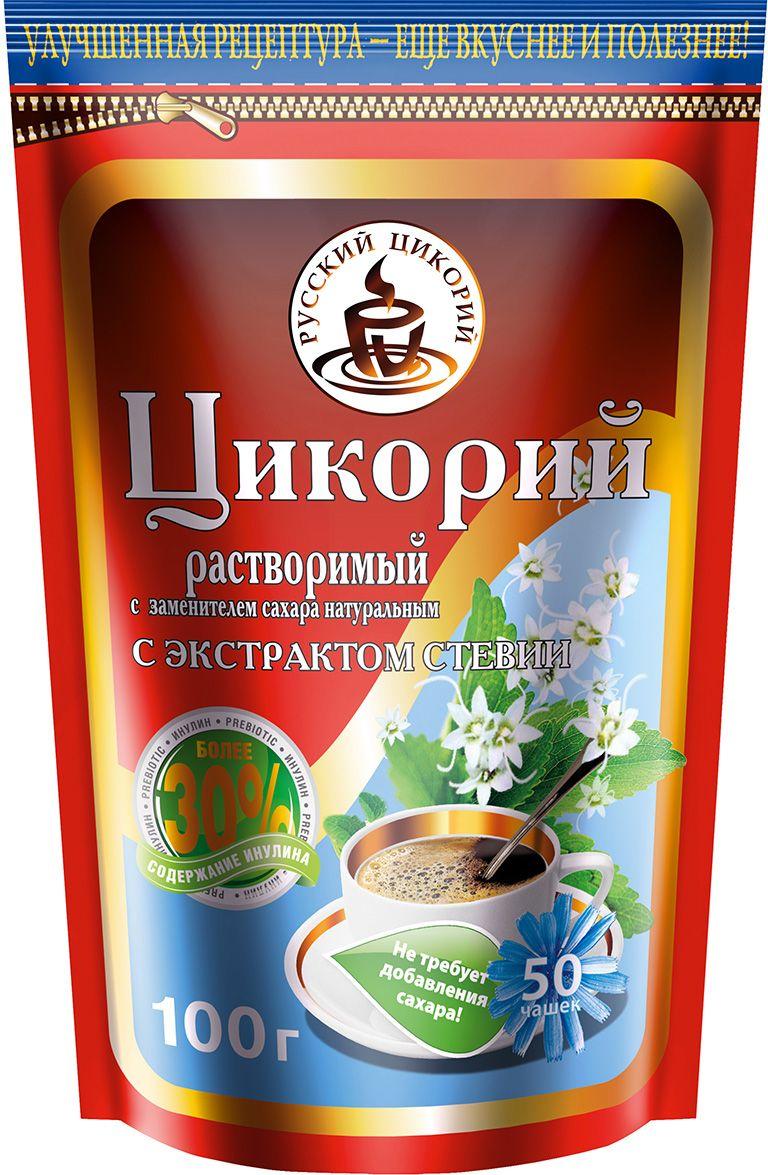 Русский цикорий цикорий растворимый со стевией, 100 г00000038490Данный продукт представляет собой удачное сочетание цикория и стевии. При приготовлении не требуется добавления сахара.Стевия (сладкая трава) является природным подсластителем. Широко используется в качестве сахарозаменителя в Японии.Не содержит кофеин, не повышает артериальное давление.Инулин (растительное пищевое волокно), содержащийся в корне цикория, улучшает микрофлору кишечника - стимулирует рост и активность полезных бифидобактерий.Специальная упаковка ZIP-lock с фольгированным слоем исключает попадание солнечного света и влаги, не допуская кристаллизации продукта, сохраняя его пользу и аромат.