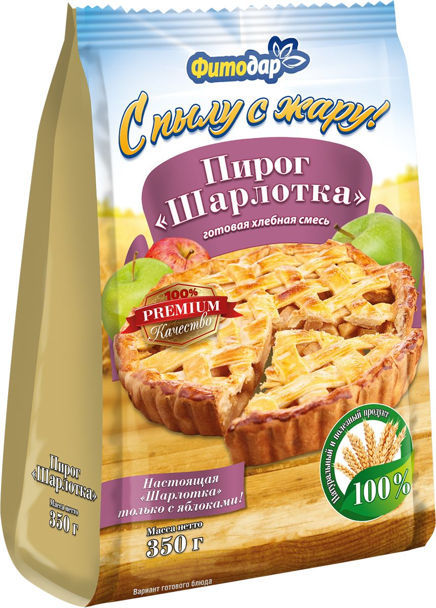 Фитодар пирог шарлотка мучная смесь, 350 г00000039228Мука высшего сорта и высочайшее качество входящих в состав ингредиентов.Гарантированный результат выпечки благодаря отработанной рецептуре.Легкая в приготовлении, благодаря рецепту, указанному на обороте упаковки.Готовая смесь экономит ваше время!