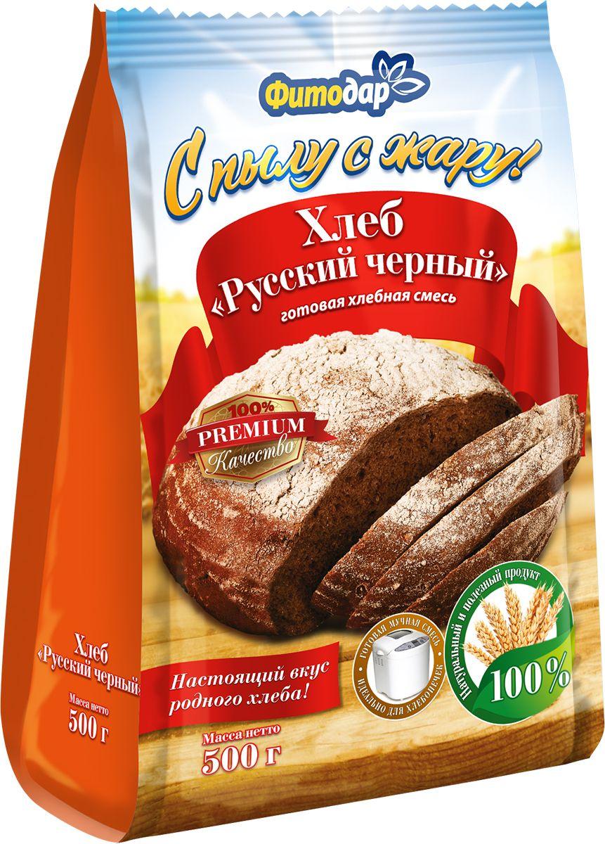 Фитодар хлебная смесь хлеб русский черный, 500 г хлебная смесь хлеб из цельносмолотой муки