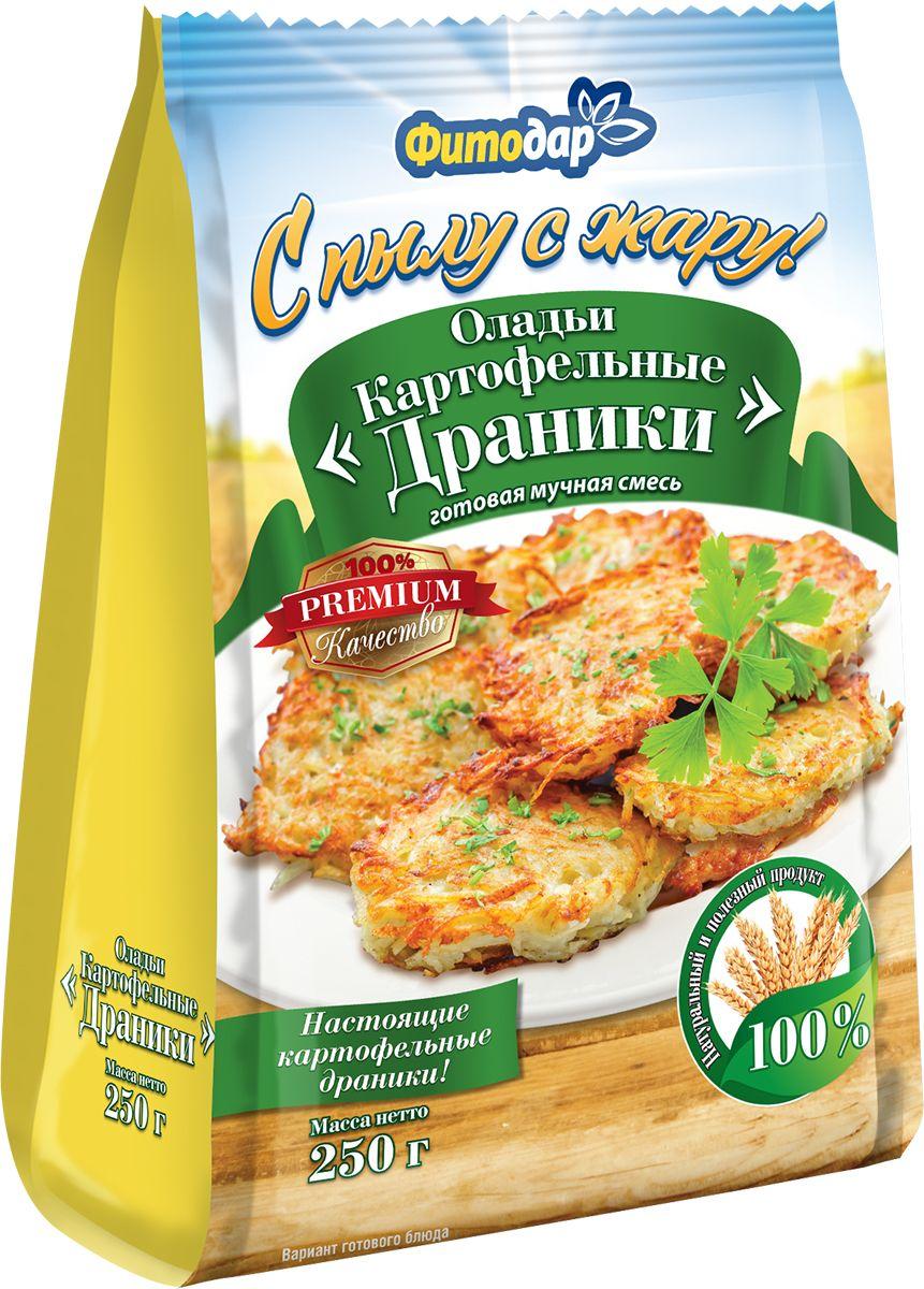 Фитодар готовая мучная смесь оладьи картофельные драники, 250 г фитодар хлебная смесь хлеб фитнес 500 г
