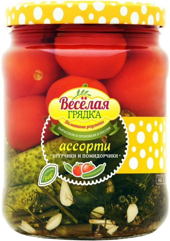 Веселая грядка ассорти овощное огурчики-помидорчики, 950 г00000040503Ассорти Веселая грядка - это пять различных овощных композиций. Каждое ассорти приготовлено по индивидуальной рецептуре и имеет свой особый вкус и состав.