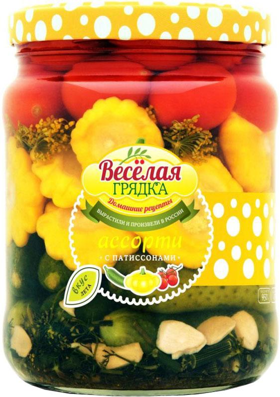 Веселая грядка ассорти овощное с патиссонами, 950 г00000040504Ассорти Веселая грядка - это пять различных овощных композиций. Каждое ассорти приготовлено по индивидуальной рецептуре и имеет свой особый вкус и состав.