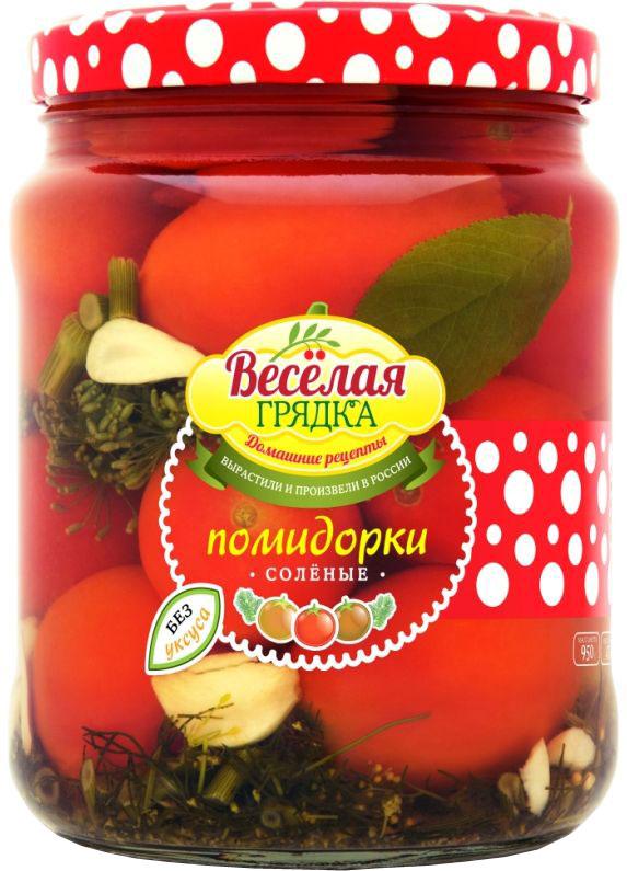 Веселая грядка помидорки соленые бочковые, 950 г00000040510Особый отбор проходят томаты, которые попадают в банки этого бренда. Помидорки Веселая грядка всегда спелые, плотные и ароматные.