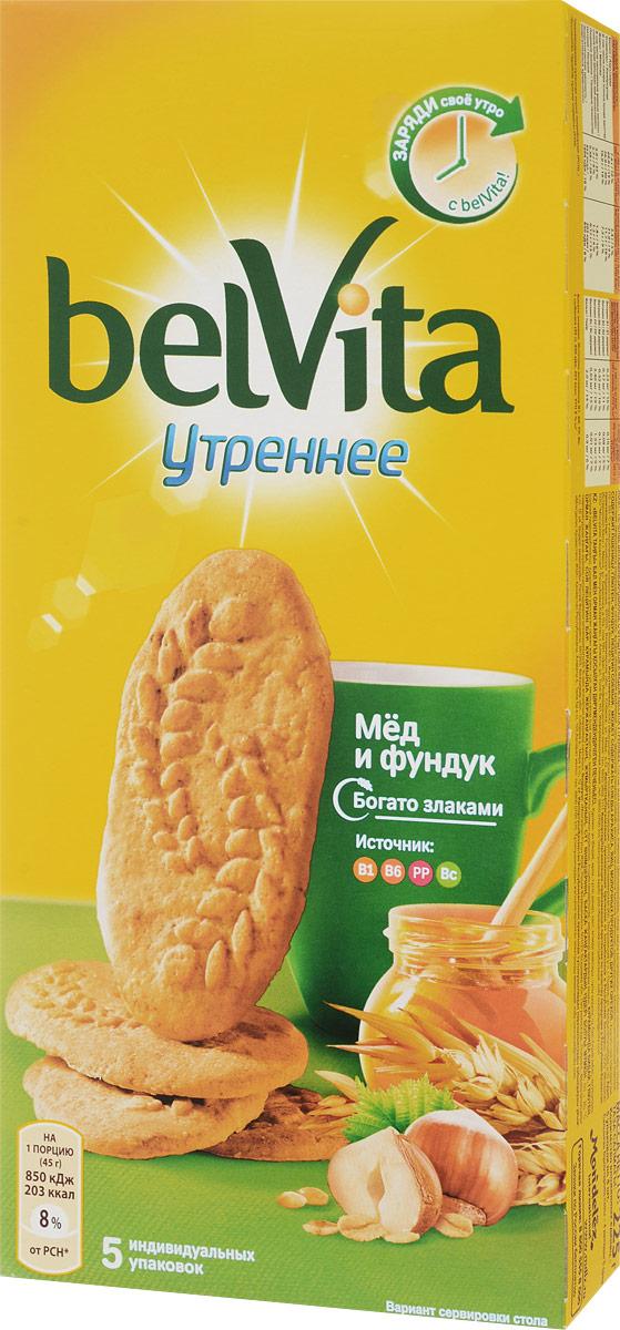 BelVita Утреннее печенье витаминизированное с фундуком и медом, 225 г loacker vanille вафли 225 г