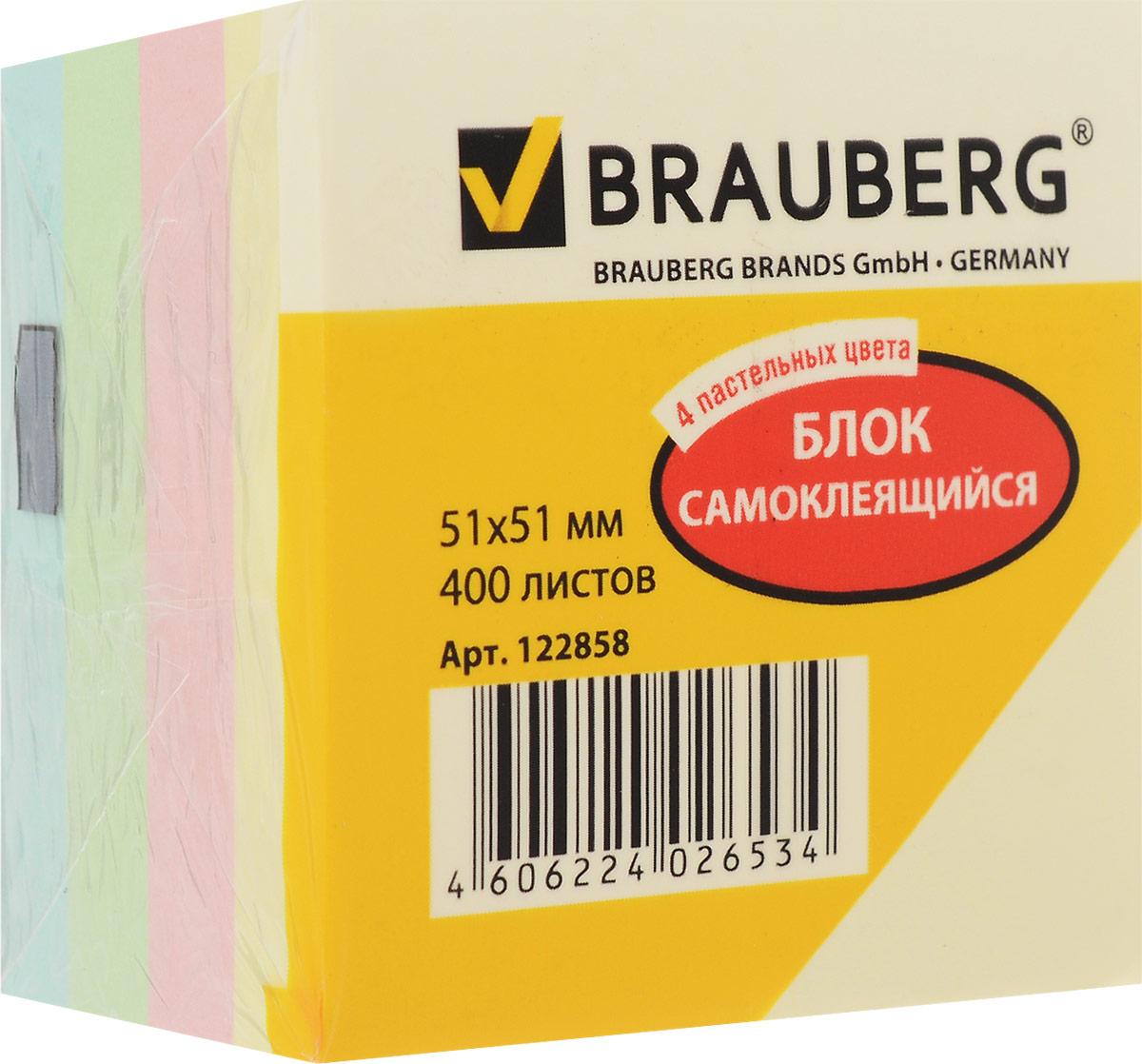 Brauberg Бумага для заметок с липким слоем 5,1 х 5,1 см 400 листов 4 цвета122858Бумага для заметок с клейким краем в виде куба.Различные оттенки бумаги сделают записи более яркими и привлекательными.