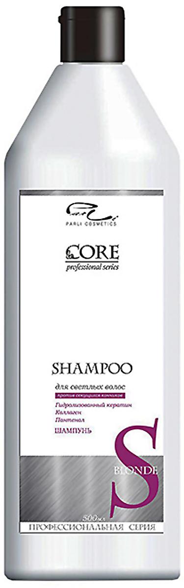 Parli Le Core Шампунь для светлых волос 500 мл4604094028665Профессиональная серия уход за светлыми волосами. Le Core шампунь для светлых волос, против секущихся кончиков 500мл. Гидролизированный кератин:богат пептидами и аминокислотами, восстанавливает волосы, заполняяповрежденные места в их структуре, удерживает в них влагу.Защищает волосы от повреждений, увеличивает прочность и эластичностьволос. Коллаген:является источником аминокислот, создает на волосах защитнуюпленку, которая добавляет блеск, объем, защищает от повреждений,хорошо увлажняет, удерживая в волосах влагу. Пантенол:увлажняет и питает волосы, придает блеск.
