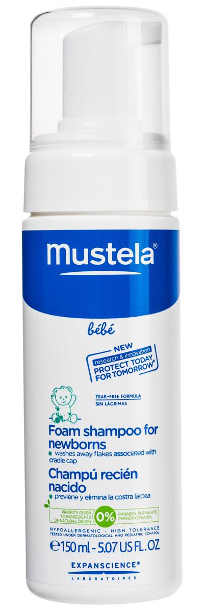 Mustela Пенка-шампунь для новорожденных, 150 мл mustela пена для ванны mustela bebe 8700794 200 мл