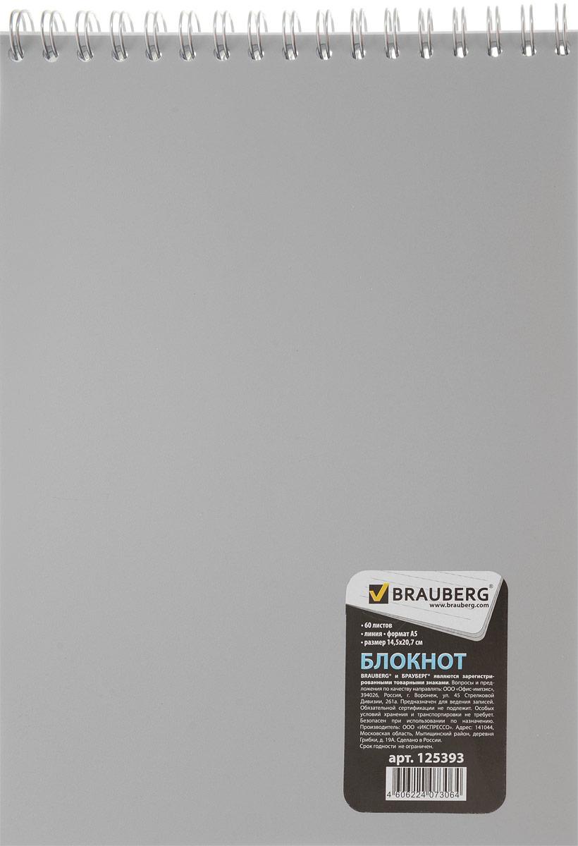 Brauberg Блокнот Классический 60 листов в линейку цвет серый формат А5125393_серыйУниверсальный блокнот Brauberg Классический прекрасно подходит для записей и заметок.Верхний гребень обеспечивает удобство в использовании, а пластиковая обложка спереди защищает бумагу от повреждений.