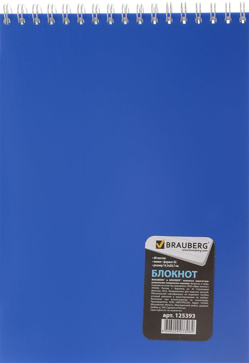 Brauberg Блокнот Классический 60 листов в линейку цвет синий формат А5125393_синийУниверсальный блокнот Brauberg Классический прекрасно подходит для записей и заметок.Верхний гребень обеспечивает удобство в использовании, а пластиковая обложка спереди защищает бумагу от повреждений.