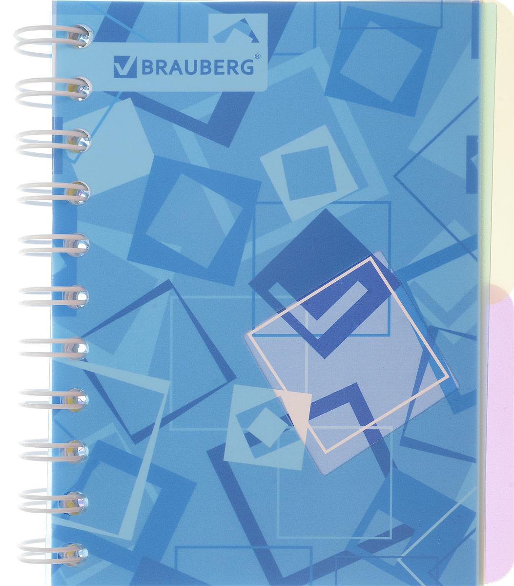 Brauberg Блокнот Кубики 120 листов в линейку цвет голубой125384Практичный блокнот Brauberg Кубики с яркой пластиковой обложкой, защищающей внутренний блок от износа и деформации. Удобные съемные разделители позволяют лучше ориентироваться в записях.