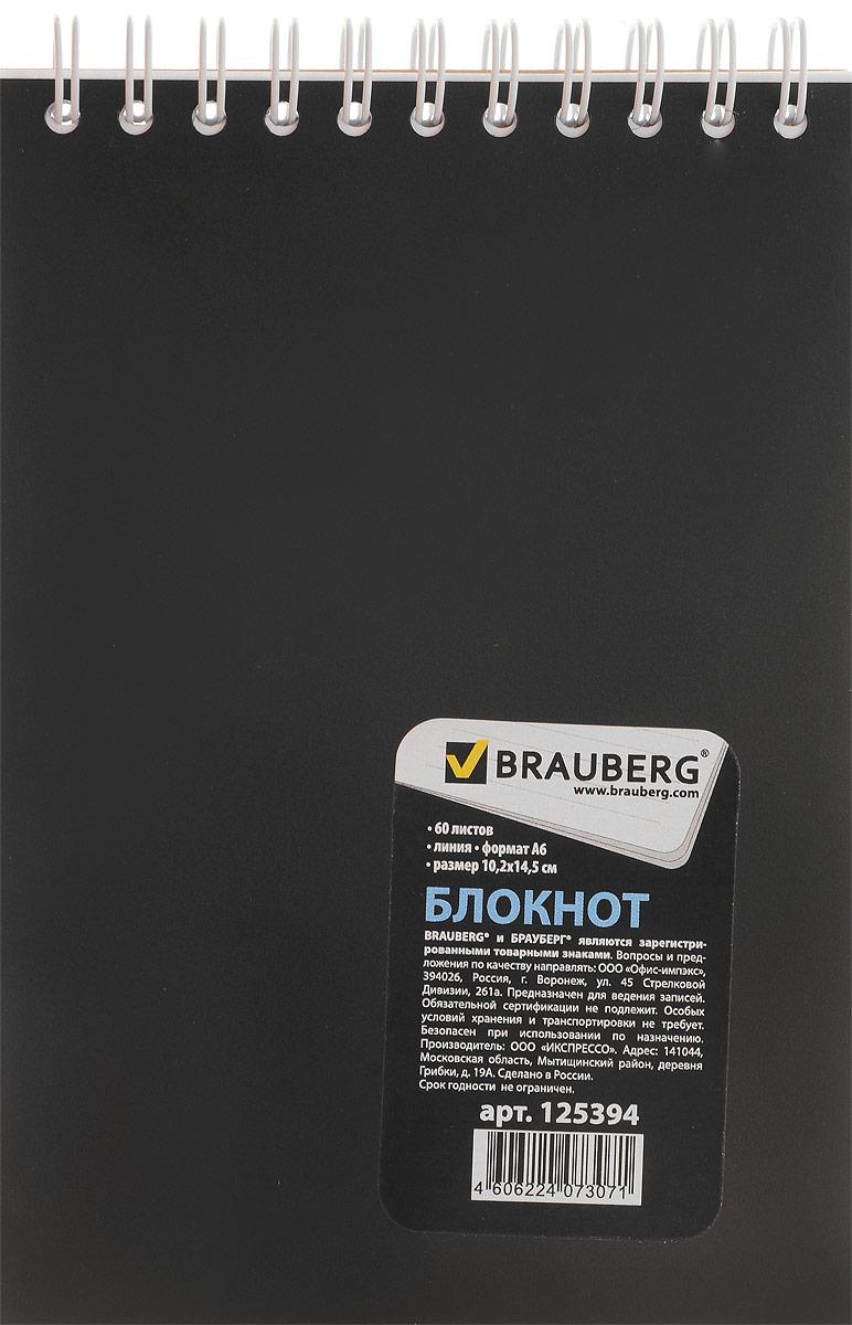 Brauberg Блокнот Классический 60 листов в линейку цвет черный формат А6125394_черныйБлокнот Brauberg прекрасно подходит для записей и заметок. Верхний гребень обеспечивает удобство в использовании, а пластиковая обложка спереди защищает бумагу от повреждений. Обложка: спереди - пластик, сзади - мелованный картон.Внутренний блок состоит из высококачественного офсета в линейку.