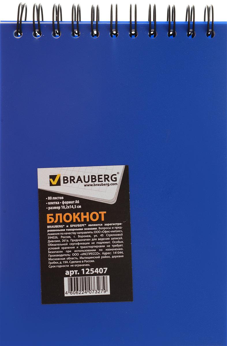 Brauberg Блокнот Title 80 листов в клетку цвет синий125407Блокнот Brauberg на металлическом гребне в пластиковой обложке, обеспечивающей дополнительную защиту внутреннего блока от деформации.Внутренний блок состоит из высококачественного офсета в клетку.