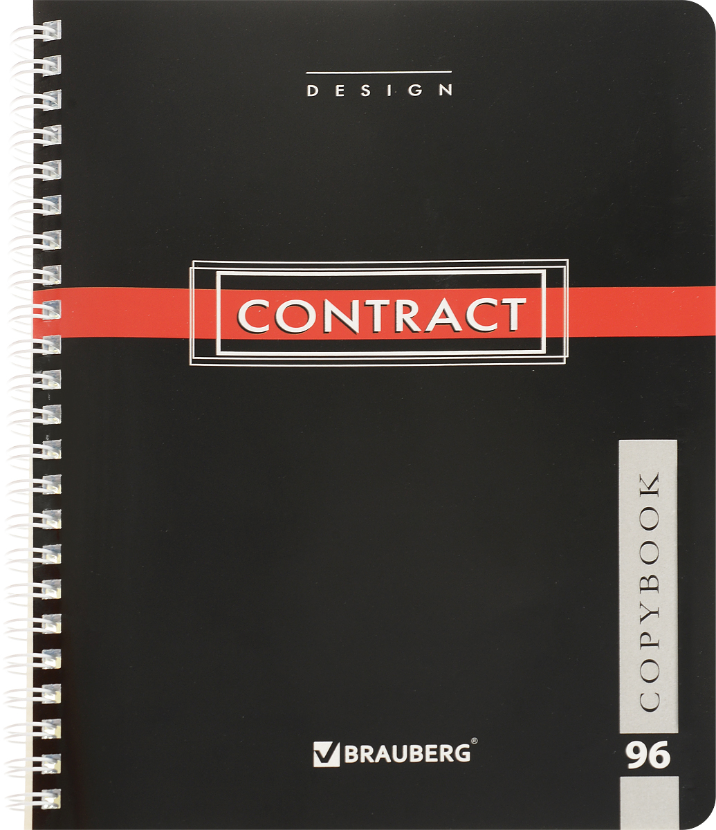 Brauberg Тетрадь Contract 96 листов в клетку цвет черный 400527400527_черныйТетрадь Brauberg Contract на металлическом гребне пригодится как школьнику, так и студенту.Такое практичное и надежное крепление позволяет отрывать листы и полностью открывать тетрадь на столе. Обложка изготовлена из импортного мелованного картона. Внутренний блок выполнен из высококачественного офсета в стандартную клетку без полей. Тетрадь содержит 96 листов. Страницы тетради дополнены микроперфорацией для удобного отрыва листов.