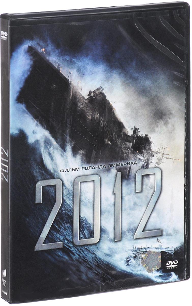 2012 что можно без рецепта 2012