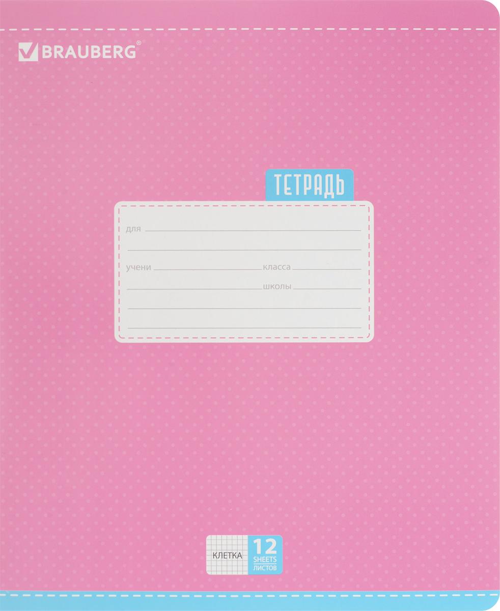 Brauberg Тетрадь Dots 12 листов в клетку цвет розовый103023_розовыйОбложка тетради Brauberg Dots с закругленными углами выполнена из плотного картона, что позволит сохранить ее в аккуратном состоянии на протяжении всего времени использования. На задней обложке находятся меры длины, меры объема, меры массы, меры площади и таблица умножения.Внутренний блок тетради, соединенный двумя металлическими скрепками, состоит из 12 листов белой бумаги. Стандартная линовка в клетку голубого цвета дополнена полями.