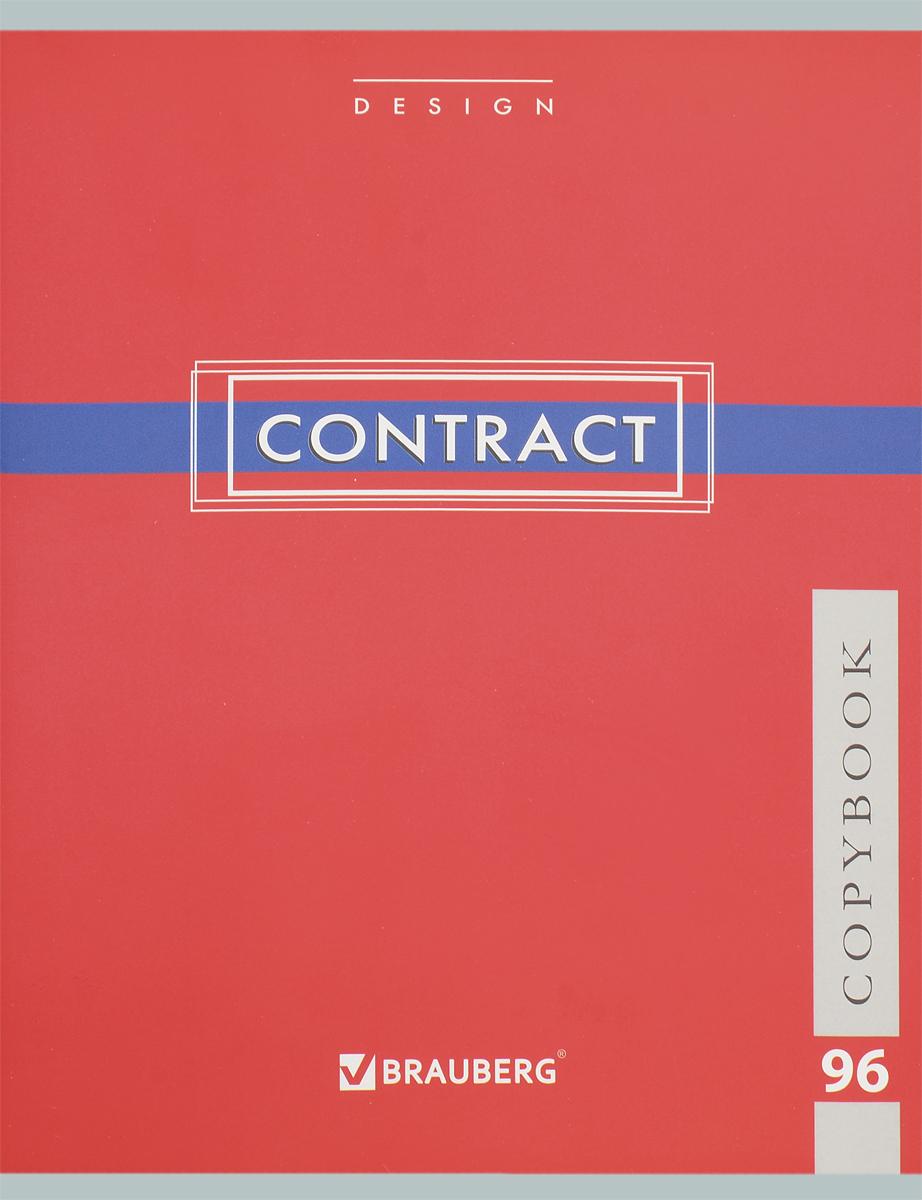 Brauberg Тетрадь Contract 96 листов в клетку цвет красный 400523 thesocial contract