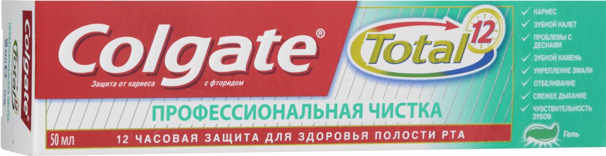 Зубная паста Colgate Total 12 Профессиональная чистка, с фтором, 50 млFCN89079Зубная паста Colgate Total 12 Профессиональная чистка разработана при участии стоматологов и содержит ингредиент, подобный тому, который используют стоматологи для исключительно эффективной чистки зубов. Colgate Total 12 Профессиональная чистка удаляет зубной налет, чтобы зубы были гладкие, здоровые и блестящие. Паста помогает:Предотвратить кариес зубов;Предотвратить гингивит;Удалить зубной налет;Освежить дыхание;Удалить потемнения с поверхности эмали зубов;Предотвратить образование зубного камня;Предотвратить образование зубного налета;Предотвратить воспаление десен;Уменьшить кровоточивость десен;Предотвратить кариес оголенных корней зубов;Укрепить слабую зубную эмаль;Бороться с бактериями на протяжении 12 часов. Характеристики: Объем: 50 мл. Производитель: Китай.Товар сертифицирован.