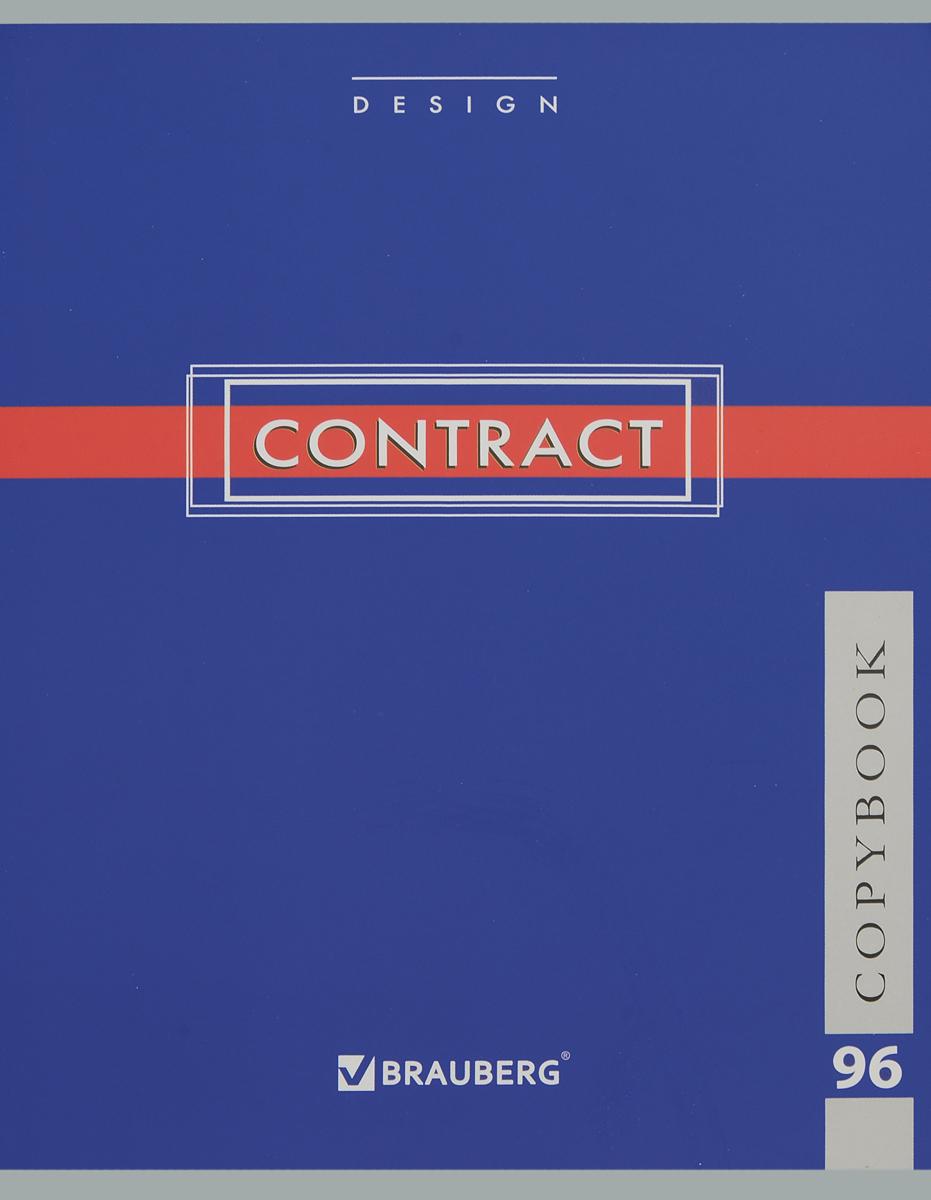 Brauberg Тетрадь Contract 96 листов в клетку цвет синий 400523 thesocial contract