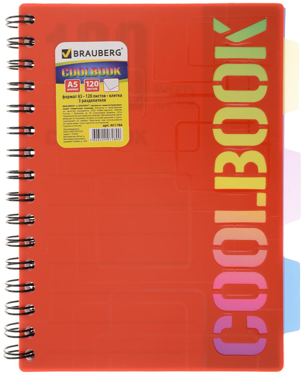 Brauberg Тетрадь-блокнот CoolBook 120 листов в клетку цвет красный401786_красныйЯркая тетрадь-блокнот Brauberg CoolBook выполнена из цветного пластика с текстурой и сложной вырубкой. Удобные съемные 3 разделителя помогают легко находить нужную информацию. Обложка - пластик с текстурой и вырубкой. Внутренний блок состоит из 120 листов белой бумаги. Стандартная линовка вклетку без полей. Листы блокнота соединены металлическим гребнем. Такое практичное и надежное крепление позволяет отрывать листы на столе.Brauberg CoolBook - незаменимый атрибут современного человека, необходимый для рабочих и повседневных записей в офисе и дома.