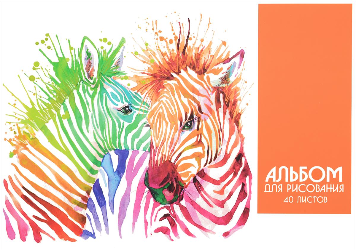 Феникс+ Альбом для рисования Цветные зебры 40 листов44717Альбом для рисования Феникс+ Цветные зебры будет вдохновлять вашего ребенка на творческий процесс.Альбом изготовлен из белоснежной бумаги с яркой обложкой из плотного картона. Внутренний блок альбома состоит из 40 листов на клеевой основе.Высокое качество бумаги позволяет рисовать в альбоме различными типами красок, фломастерами, цветными и чернографитными карандашами, гелевыми ручками.Занимаясь изобразительным творчеством, ребенок тренирует мелкую моторику рук, становится более усидчивым и спокойным.