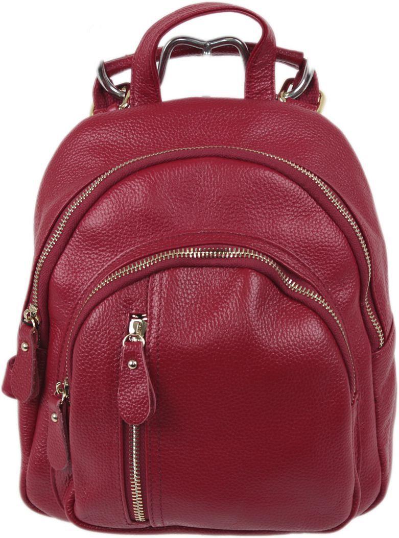 Рюкзак женский Flioraj, цвет: красный. 796796 redЖенский рюкзак Flioraj выполнен из натуральной кожи. Модель закрывается на молнию. Имеет внутри два отделения, один открытый карман, два кармана на молнии, снаружи три кармана на молнии. Высота ручки 7 см.Классический дизайн и стильный декор в сочетании с удобством и вместительностью делают этот аксессуар незаменимым.Размер рюкзака: 22 x 10 x 25 см.