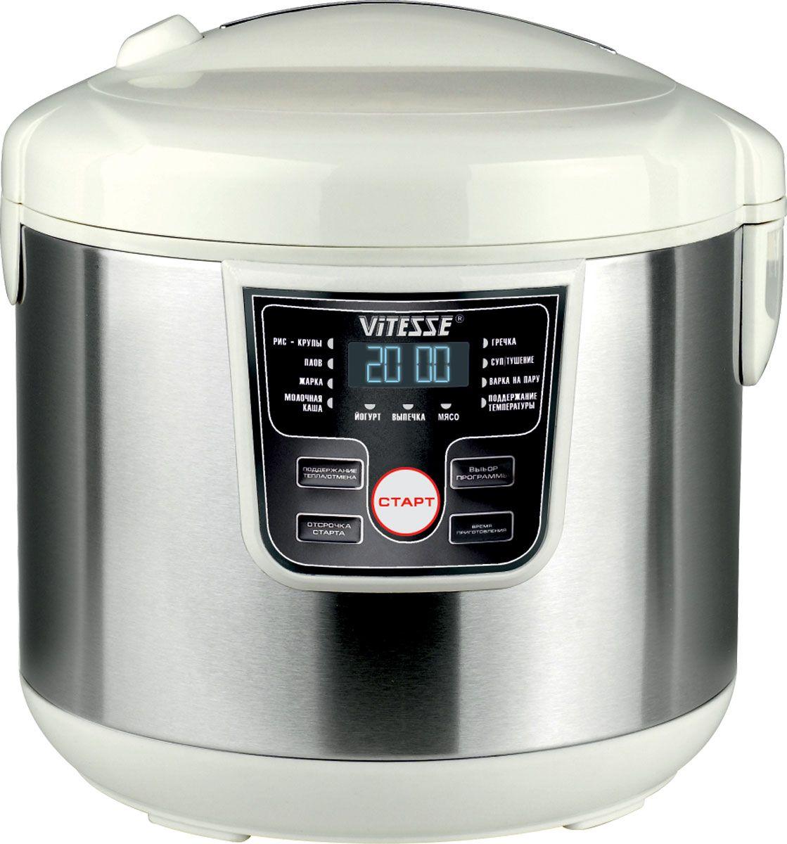 Купить Vitesse VS-3007 мультиварка