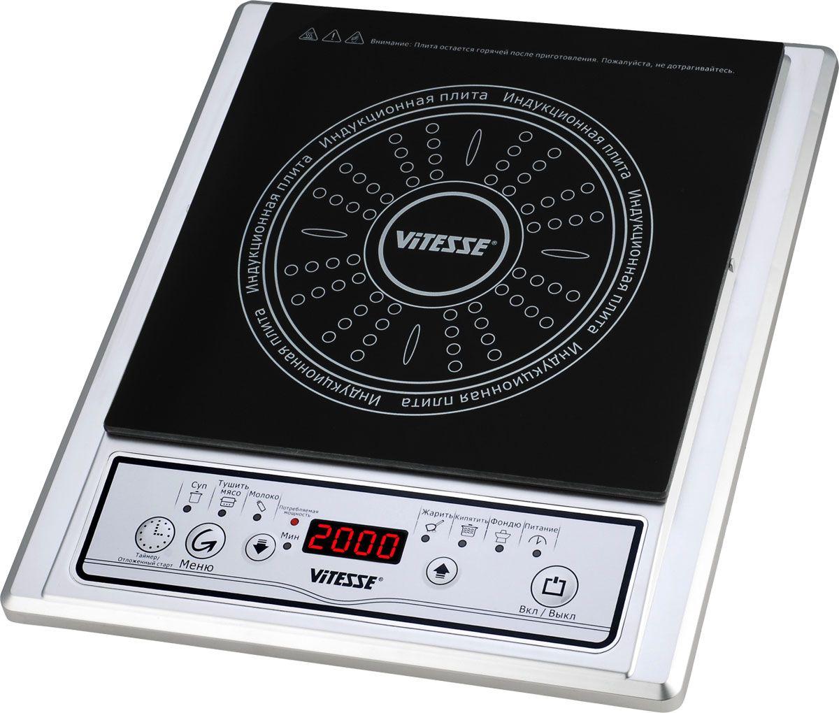 Vitesse VS-514, плитка индукционнаяVS-514Индукционная плита Vitesse VS-514 создана в помощь молодой хозяйке. За счет плоского стеклокерамического покрытия плита легко моется. Регулировка постоянной мощности и температуры на дисплее поможет не испортить приготавливаемые блюда, а безопасность обеспечит функция автоматического отключения.