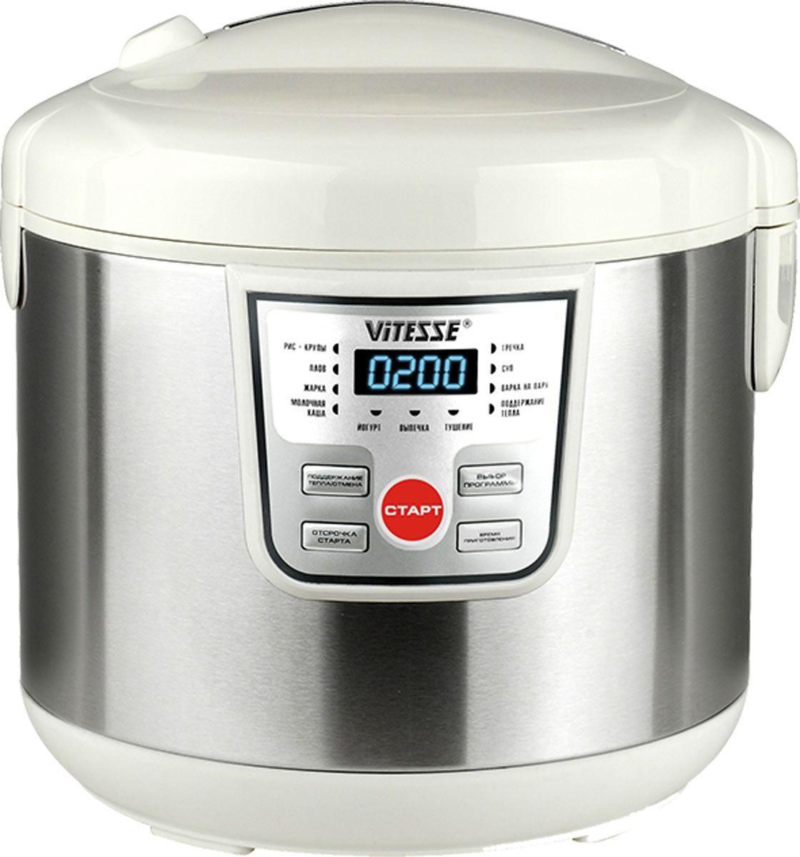 Купить Vitesse VS-581 мультиварка, White