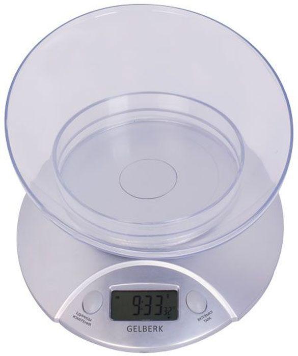 Gelberk GL-251, серый весы кухонныеGL-251Полностью электронная технология кухонных весов Gelberk GL-251 обеспечивает высокую точность взвешивания до 1 грамма. Особенности весов:АвтоотключениеПредел взвешивания - 5 кгСъемная чаша для продуктов.