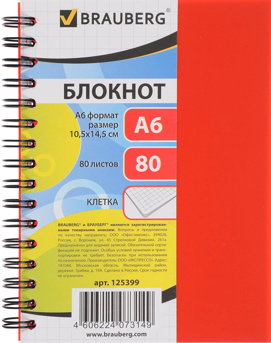 Brauberg Блокнот Офисный 80 листов в клетку цвет красный125399_красныйУниверсальный блокнот Brauberg Офисный отлично подойдет для записей и заметок. Пластиковая обложка долго сохраняет привлекательный внешний вид, а металлический гребень обеспечивает удобство в использовании.