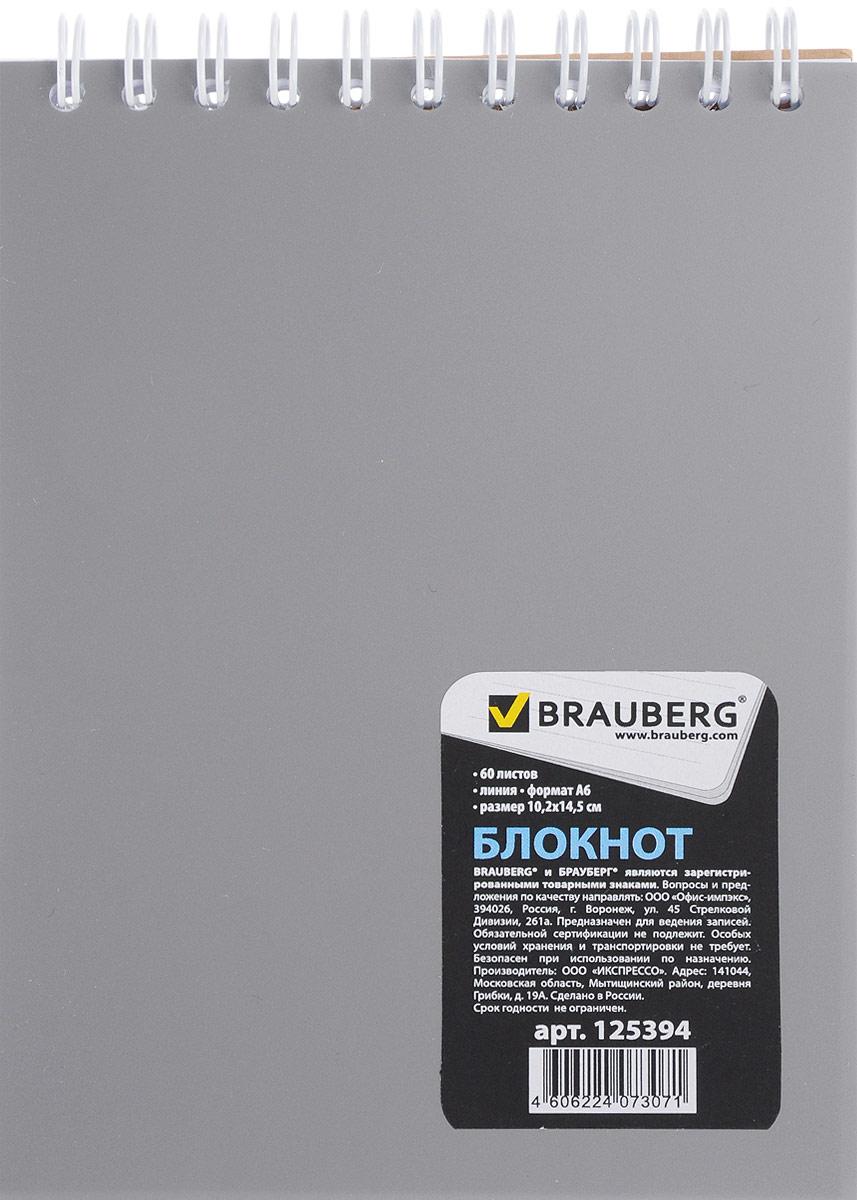 Brauberg Блокнот Классический 60 листов в линейку цвет серый формат А6125394_серыйБлокнот Brauberg прекрасно подходит для записей и заметок. Верхний гребень обеспечивает удобство в использовании, а пластиковая обложка спереди защищает бумагу от повреждений. Обложка: спереди - пластик, сзади - мелованный картон.Внутренний блок состоит из высококачественного офсета в линейку.
