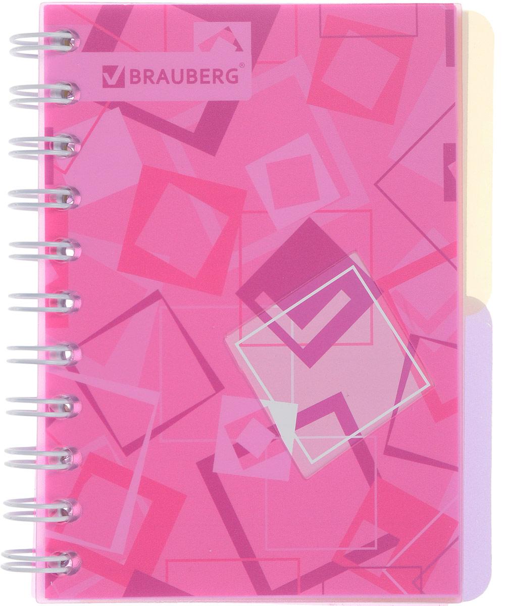 Brauberg Блокнот Кубики 120 листов в линейку цвет розовый125384_розовыйПрактичный блокнот Brauberg Кубики с яркой пластиковой обложкой, защищающей внутренний блок от износа и деформации. Удобные съемные разделители позволяют лучше ориентироваться в записях.